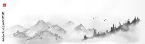 Tapety Minimalistyczne  krajobraz-z-drzewami-lesnymi-i-odleglymi-gorami-tradycyjne-orientalne-malarstwo-tuszem-sumi-e-u-sin-go-hua-tlumaczenie-hieroglifu-wiecznosc