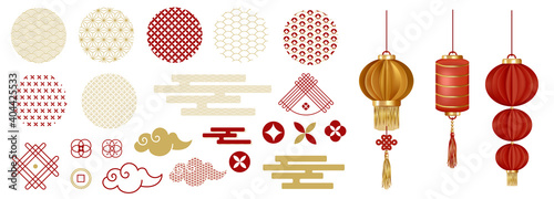 Foto Happy Chinese New Year Vector Elements collection