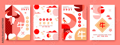 Photo Chinese New Year ox 2021 abstract red card set