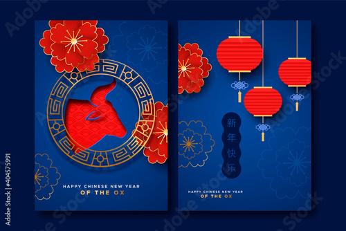 Obraz Chinese New Year ox 2021 paper cut flower card set - fototapety do salonu