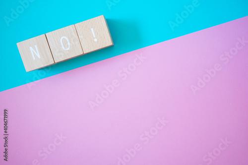 Fotografia, Obraz ノー | 「NO!」と書かれた積み木ブロックとコピースペース