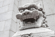 Head Of A Traditional White Stone Chinese Lion Statue