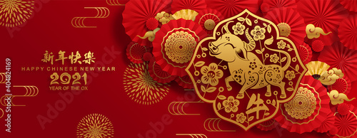 Billede på lærred Chinese new year 2021 year of the ox , red and gold paper cut ox character,flower and asian elements with craft style on background