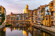 Night in Girona