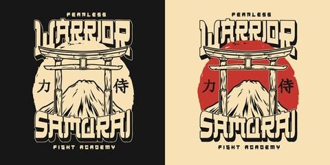 Japanese fight club vintage print
