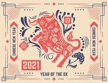 Minimal Chinese New Year 2021 Free