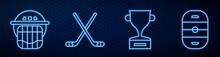Set Line Award Cup, Hockey Helmet, Ice Hockey Sticks, Ice Hockey Rink And Hockey Glove. Glowing Neon Icon On Brick Wall. Vector.