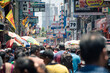 Leinwandbild Motiv Group Of People On City Street