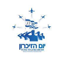 Israel Memorial Day Holidays. Vector Memorial Day Israel. Translation From Hebrew: Yom HaZikaron - Israel's Memorial Day. Graphic Design Vector Illustration