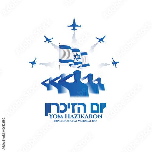 Fototapeta Israel Memorial Day holidays