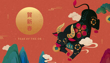2021 CNY Year Of The Ox Banner