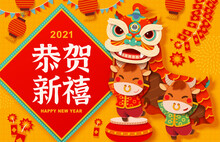 2021 CNY 3d Paper Cut Greeting Card