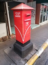 Red Post Box On A Street