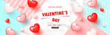 Valentine's day banner, card or label vector