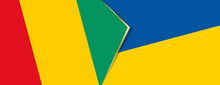 Guinea And Ukraine Flags, Two Vector Flags.