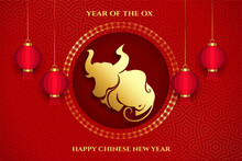 Happy Chinese New Year With Ox And Lantern Card