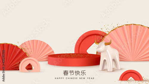 Chinese New Year. Platform and 3d studio, presentation podium. Background realistic festive lanterns hanging, coins, and golden confetti white bull. Red Round stand. Mock up Stage. Vector illustration © lauritta