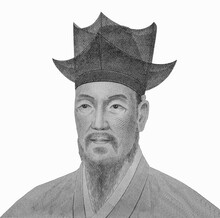 Korean Confucian Scholar Yulgok (Yi I; Lee I) Portrait From South Korea 5000 Won 2006 Banknotes.