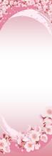桜柄 和風イラスト ピンク背景(縦長 のぼり旗 600×1800mm 比率)
