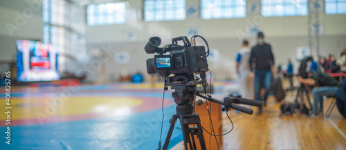 Fotografering Online broadcast of sports