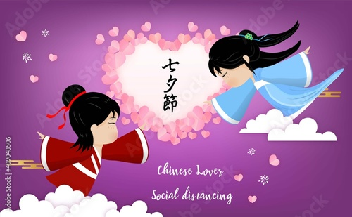 Foto Postcard Qixi festival or Tanabata Vector illustration
