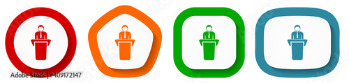 Photo Speech, business presentation vector icons, set of pentagon, square, oval and ci