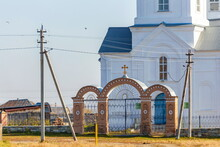 Ascension Church In The Village Of Voznesenka, Uchalinsky District. Bashkortostan, Autumn Sunny Day.