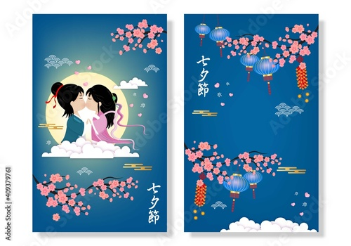Obraz na plátne Postcard Qixi festival or Tanabata Vector illustration