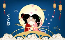 Postcard Qixi Festival Or Tanabata Vector Illustration. Meeting Of The Cowherd And Weaver Girl In The Beautiful Night Sky. Chinese Language Is Mean Chinese Valentine Festival.