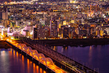 Japan. Osaka City In The Evening. Bridges Over The Yodo River. Automobile And Railway Bridges In Osaka. Life In A Big City. Yodo River In Osaka. Japanese Travel. Travel To East Asia.