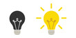 Lamp icons set. Idea lamp icon collection. Flat style - stock vector