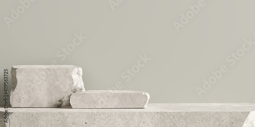 Brown stone podium, Cosmetic display stand on brown background. 3D rendering