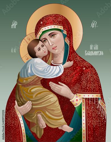 Valokuva The Blessed Virgin Vladimirskaya