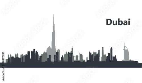 Fototapety, obrazy: Dubai. Panoramic view of the cityline on the horizon illustration of the city of Dubai, UAE