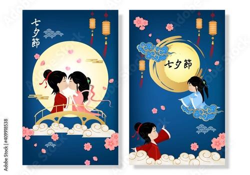 Canvas Print Postcard Qixi festival or Tanabata Vector illustration