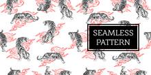 Tiger Seamless Pattern Japan Tattoo Style