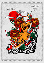 Balinese Tiger Traditional Tattoo Poster