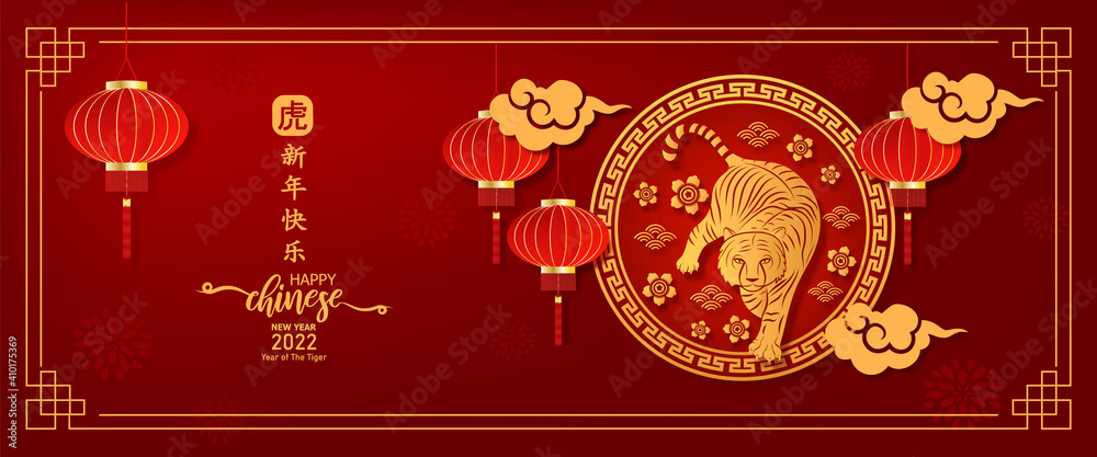 Fototapeta Happy chinese new year 2022. Year of Ox charector bambool with asian style.hinese translation is mean Year of Tiger Happy chinese new year.
