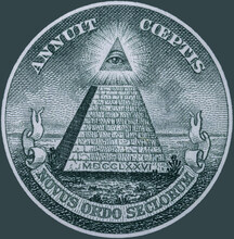 Great Seal Of The United States Reverse From The Back Of A One Dollar Bill. A Pyramid Unfinished Under The Eye Of Providence With Latin Mottos Annuit Coeptis And Novus Ordo Seclorum.