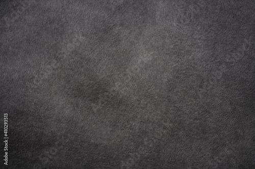 Obraz 毛足の短いファーの布地の背景素材 - fototapety do salonu