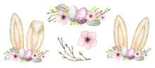 Easter Bunny Ears Set With Floral Crown And Eggs Isolated Pink Gray Watercolor Illustration On White Background. Hand Painted Cartoon Spring Holidays Rabbit Ears