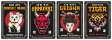 Set Of Four Japanese Culture Vector Decorative Posters In Vintage Style. Geisha, Horned Samurai, Maneki Neko, Tiger Head