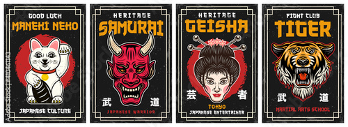Tablou Canvas Set of four japanese culture vector decorative posters in vintage style