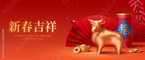 Obraz 2021 3d Chinese new year banner - fototapety do salonu