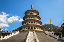Wuji Tianyuan Temple In New Taipei City, Taiwan. Translation: Tianyuan.
