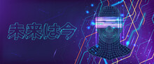 Futuristic Banner AI And VR Technologies. Self-learning Program With Artificial Intelligence. AI In VR Concept. Virtual Reality Software Development. 3D Translation Of The Japanese Word - Future
