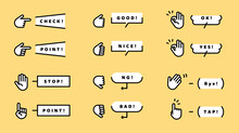 手のジェスチャーのアイコンとふきだしのセット ポーズ イラスト フレーム OKサイン ポーズ 指