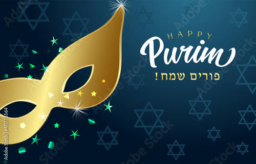 Fototapeta Happy Purim Hebrew text, golden mask and David stars on blue background. Gold color carnival mask and calligraphy, Jewish holiday vector illustration obraz