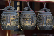 Beijing, 02/2019. Prayer Wheels. This Is A Temple Dedicated To Confucius, In Beijing, It Is The Place Where People Paid Their Respects To Confucius During The Yuan, Ming And Qing Dynasties.