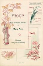 VINTAGE Print Layout Design - Ornamental Japanese 1800s Artwork